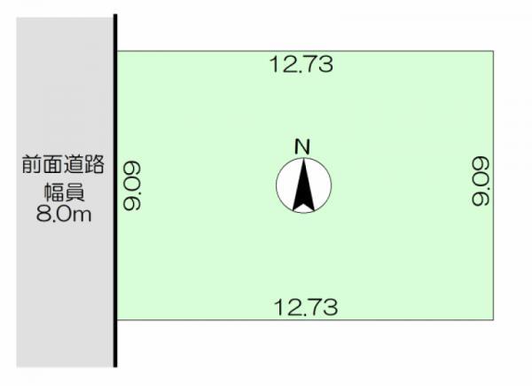 土地 北海道旭川市豊岡六条2丁目2番2号 JR函館本線旭川駅 350万円