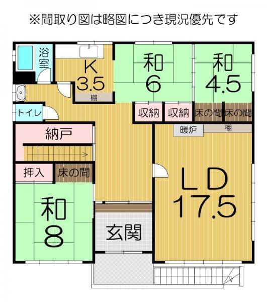 中古戸建 北海道室蘭市緑町2番地8号 JR室蘭本線室蘭駅 250万円
