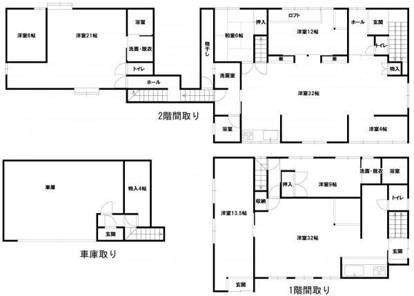 中古戸建 青森市八重田1丁目 青い森鉄道矢田前駅 1980万円