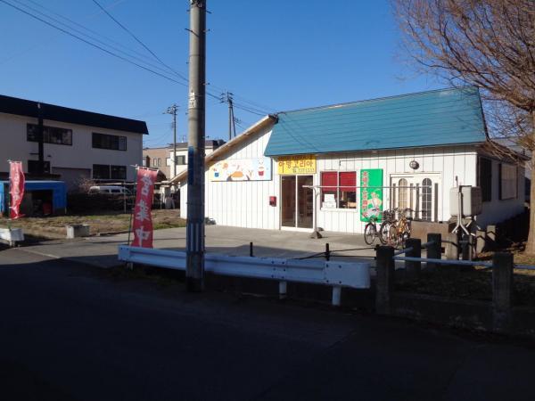 土地 青森市大字原別 青い森鉄道野内駅 720万円