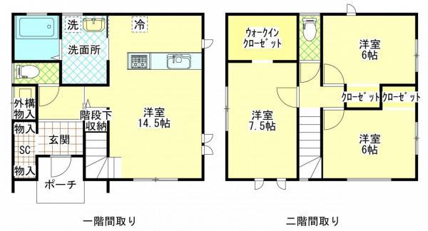 新築戸建 青森市浪館前田4丁目 JR奥羽本線青森駅 2580万円