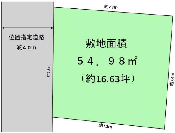 土地 練馬区西大泉5丁目 西武池袋線保谷駅 1380万円
