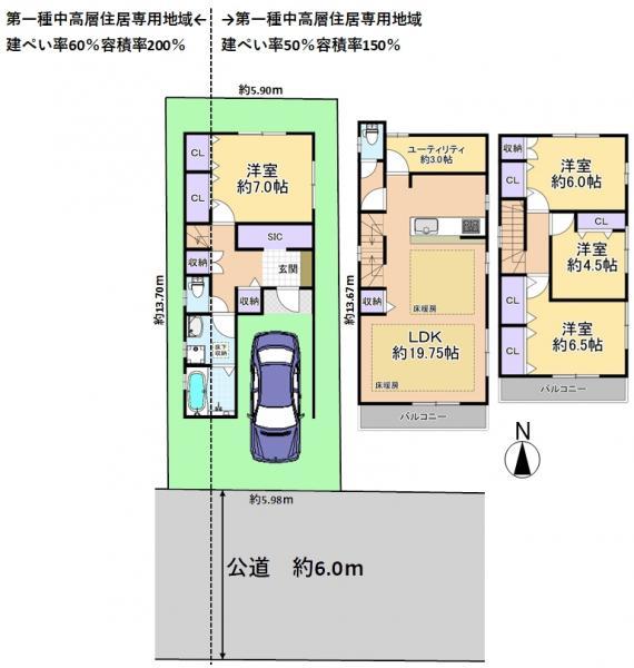 新築戸建 練馬区関町北2丁目 西武新宿線武蔵関駅 6780万円