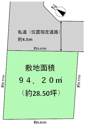 中古戸建 練馬区向山2丁目 都営大江戸線練馬駅 5800万円
