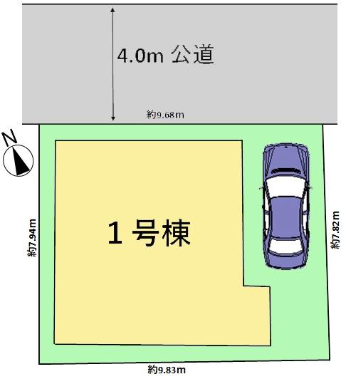 新築戸建 練馬区北町2丁目 東武東上線東武練馬駅 6480万円