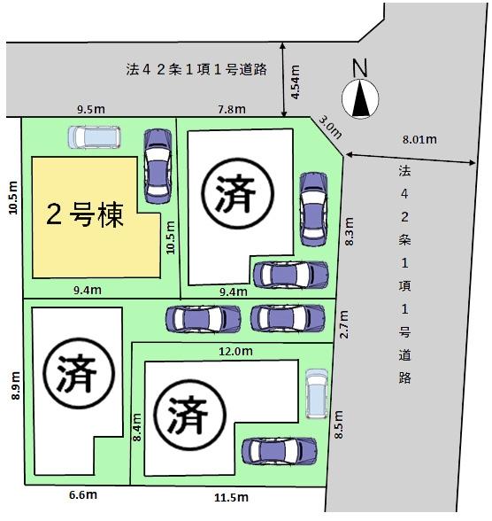 新築戸建 練馬区上石神井4丁目 西武新宿線上石神井駅 6280万円