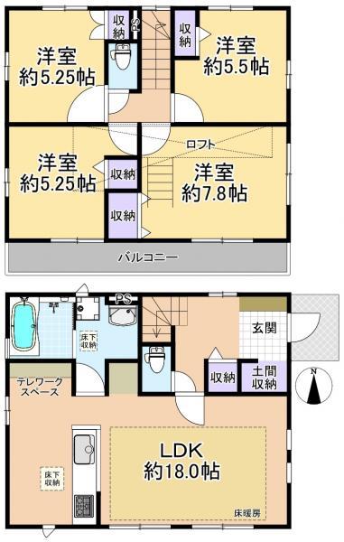 新築戸建 練馬区南大泉2丁目 西武新宿線東伏見駅 6280万円