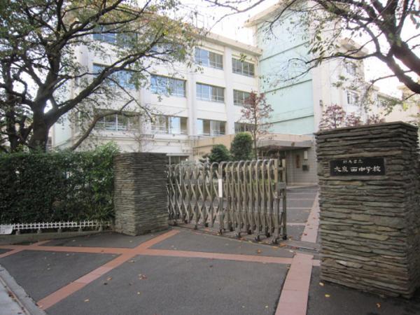 大泉西中学校