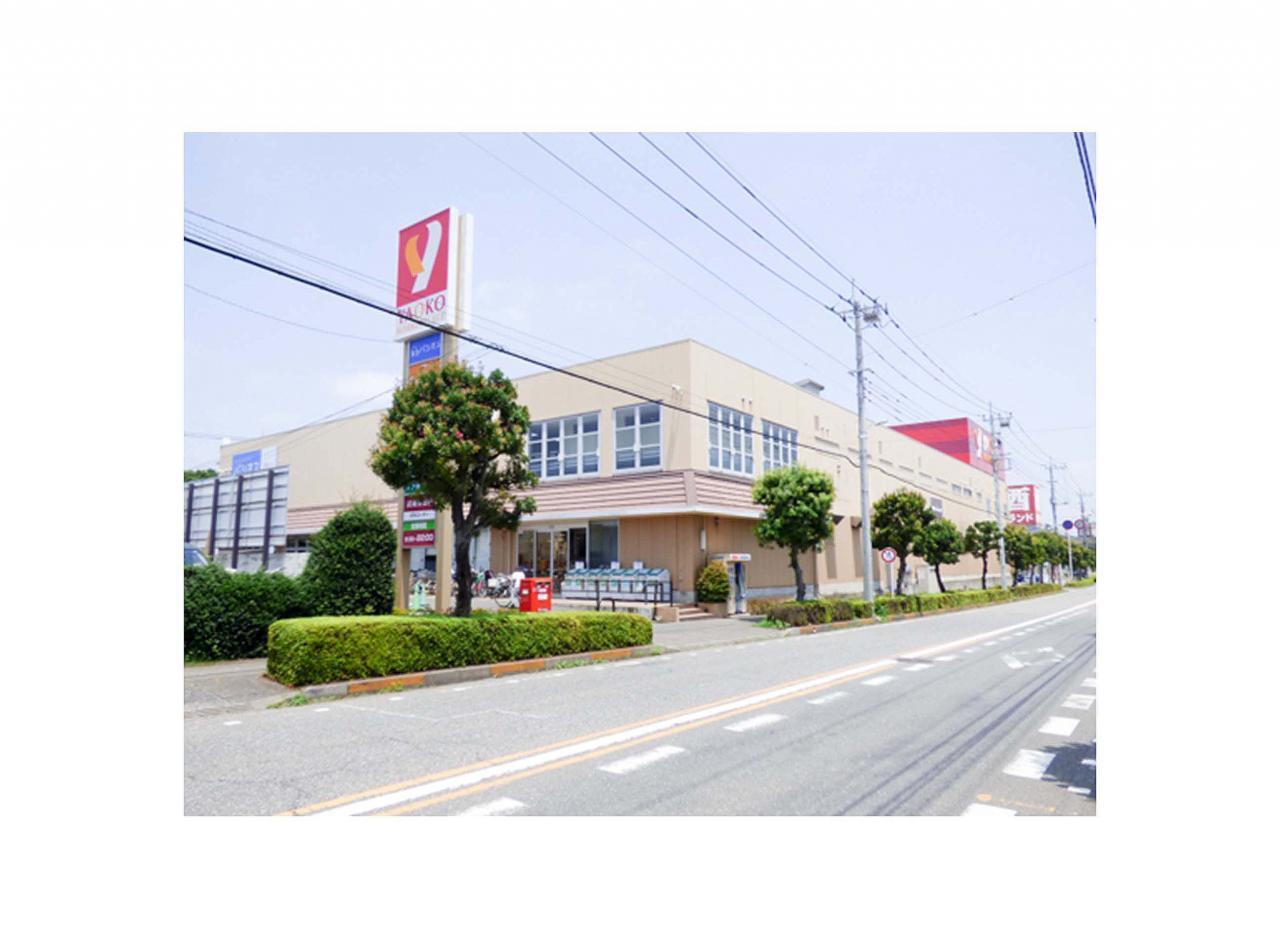 ヤオコー 東所沢店
