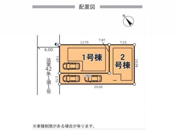 新築戸建 所沢市喜多町 西武新宿線航空公園駅 4498万円