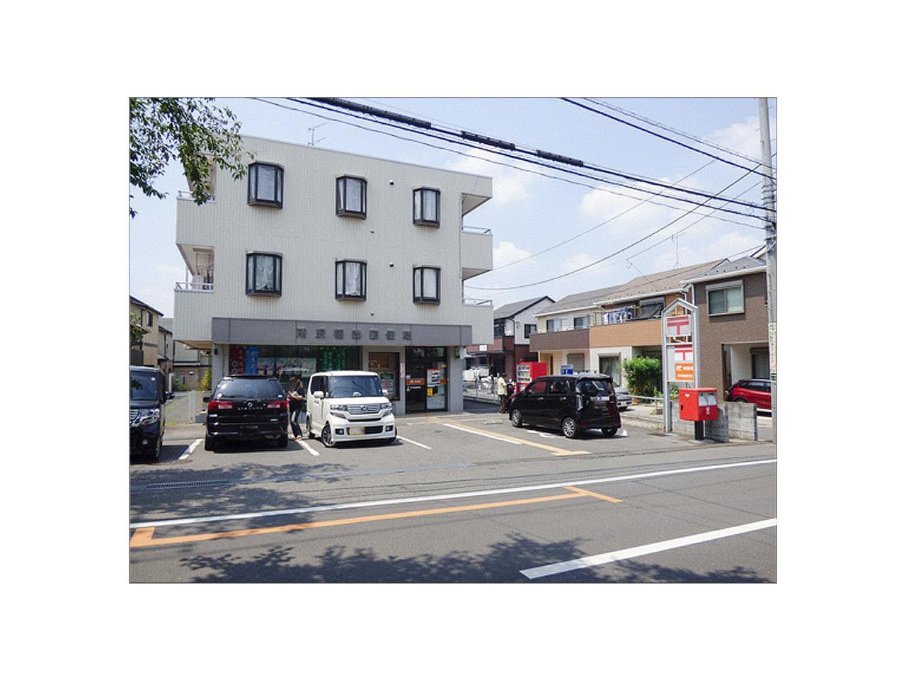 所沢椿峰郵便局