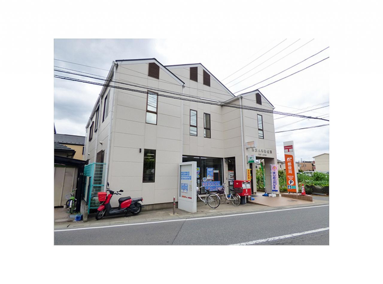 所沢久米郵便局