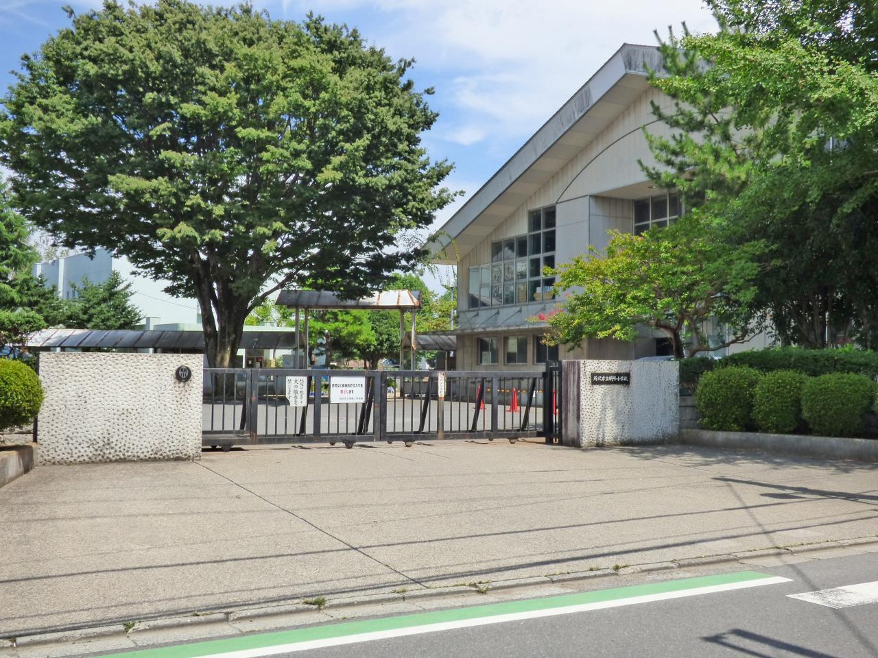 所沢市立明峰小学校
