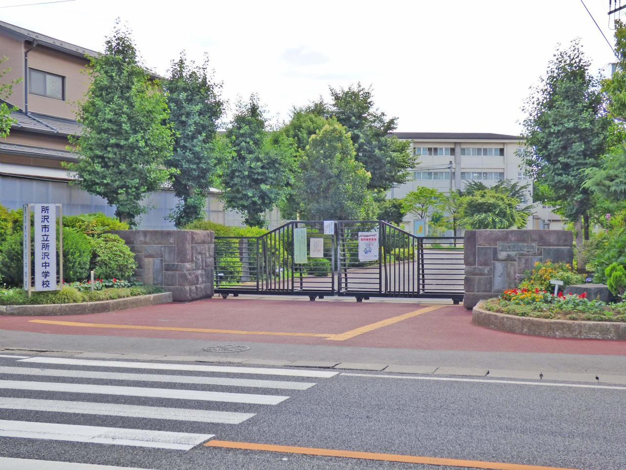 所沢市立所沢中学校