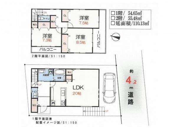 土地 所沢市大字上安松 JR武蔵野線新秋津駅 1700万円
