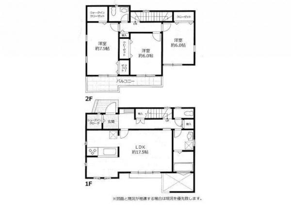 新築戸建 所沢市東所沢3丁目 JR武蔵野線東所沢駅 3990万円