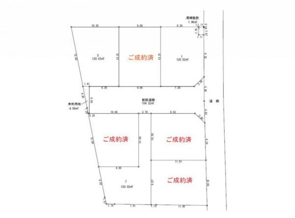 土地 所沢市南住吉 西武新宿線所沢駅 2980万円