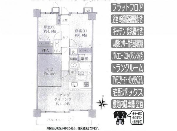 中古マンション 所沢市東所沢1丁目 JR武蔵野線東所沢駅 2499万円