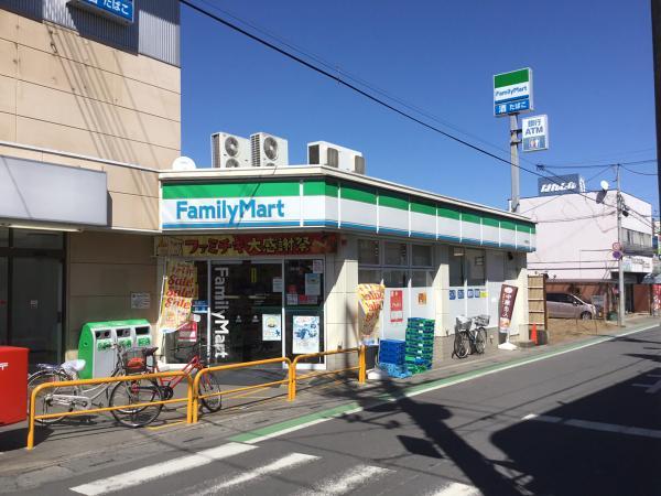 ファミリーマート入曽駅前店