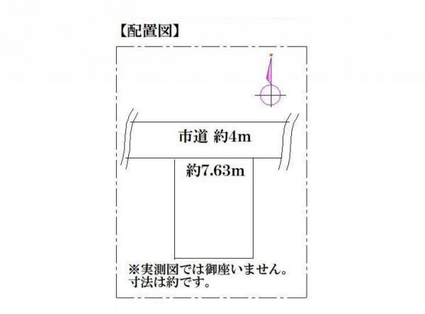 土地 所沢市大字下安松 西武池袋線秋津駅 1780万円