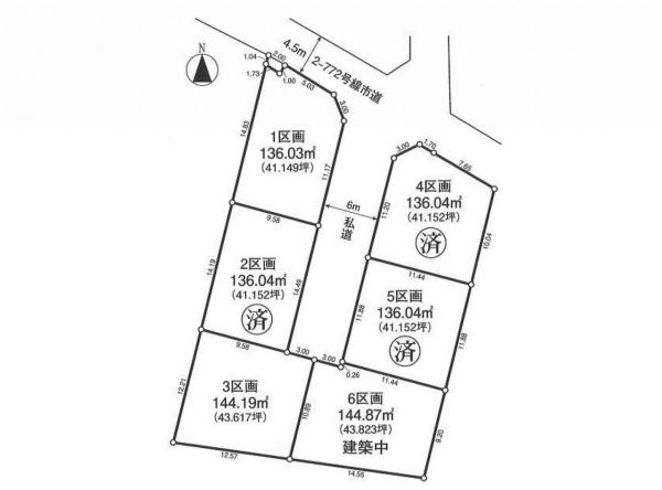 土地 所沢市大字上安松 西武池袋線秋津駅 2500万円