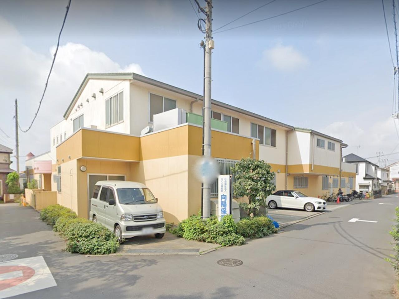 中古マンション 所沢市向陽町 西武新宿線新所沢駅 1790万円