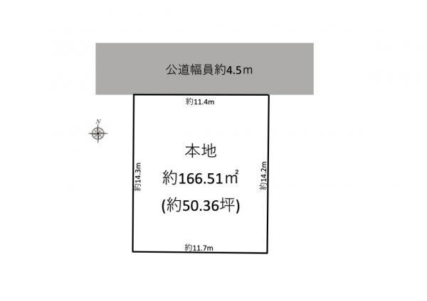 土地 所沢市向陽町 西武新宿線新所沢駅 3780万円
