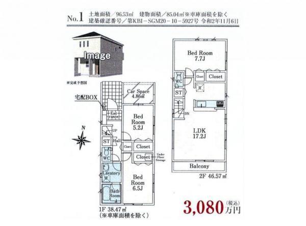 新築戸建 所沢市大字山口 西武池袋線西所沢駅 2980万円