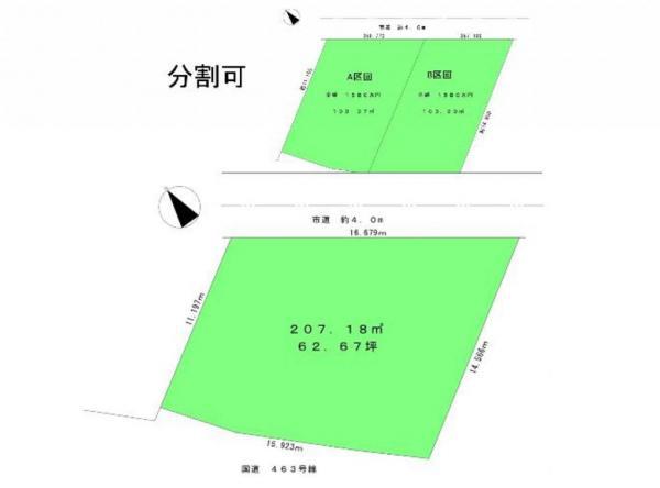 土地 所沢市林3丁目555-10 西武池袋線武蔵藤沢駅 2980万円