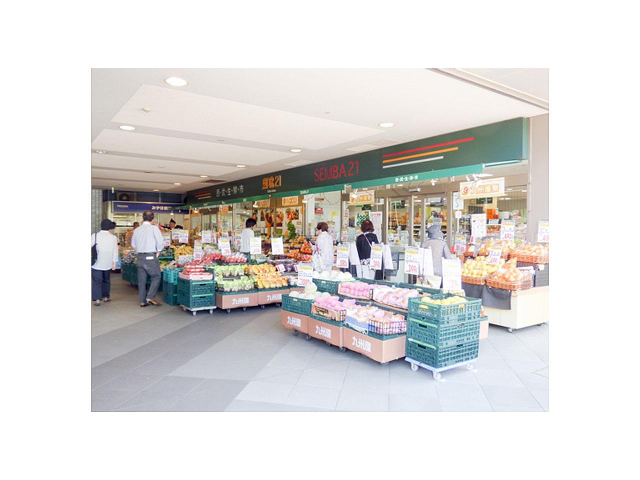 九州屋 鮮場21航空公園店