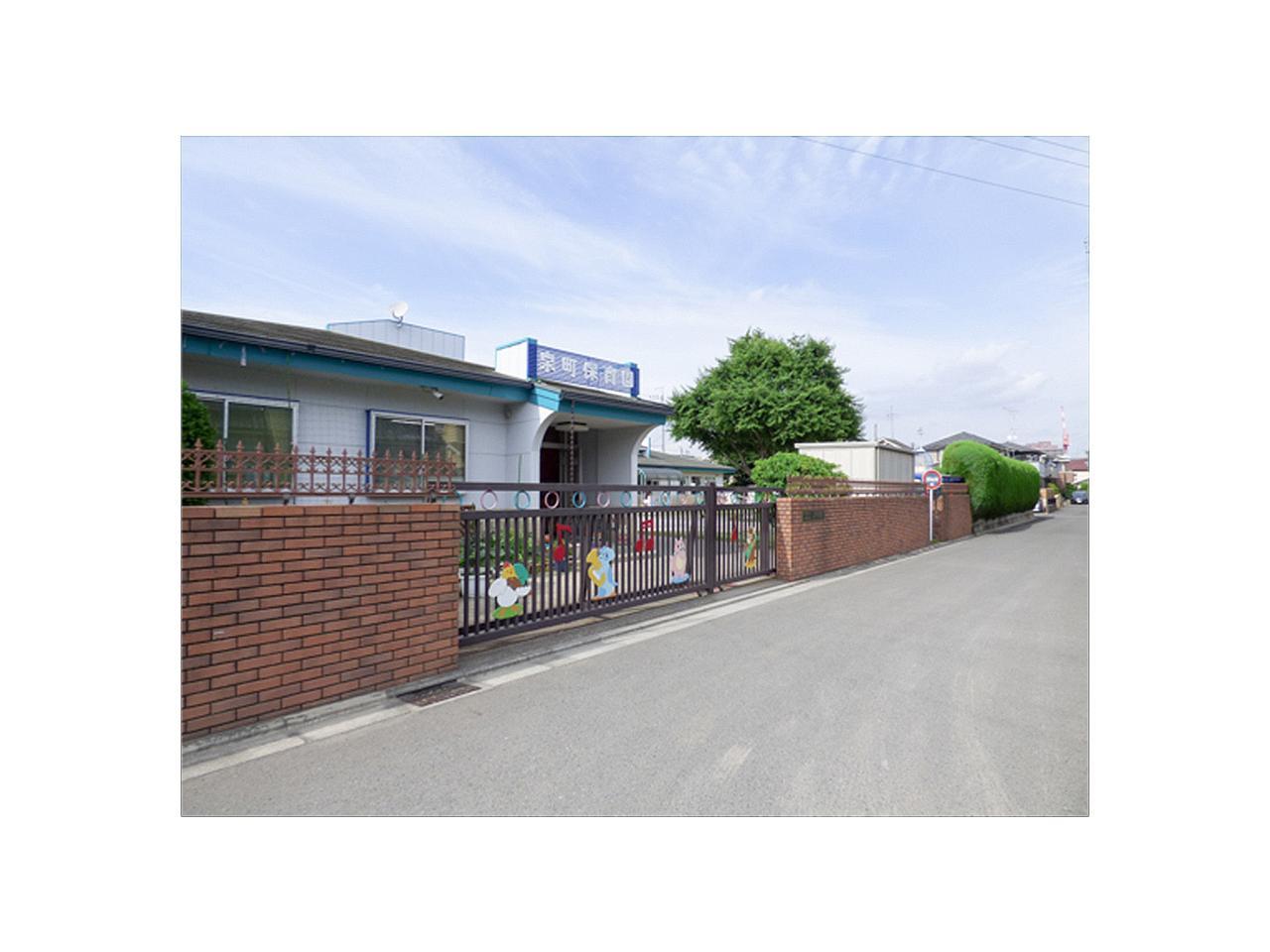 泉町保育園