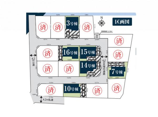 新築戸建 所沢市若松町 西武新宿線航空公園駅 3680万円