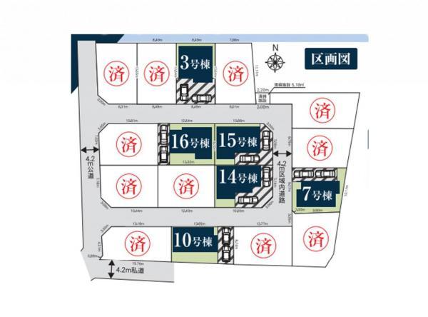 新築戸建 所沢市若松町 西武新宿線航空公園駅 3780万円