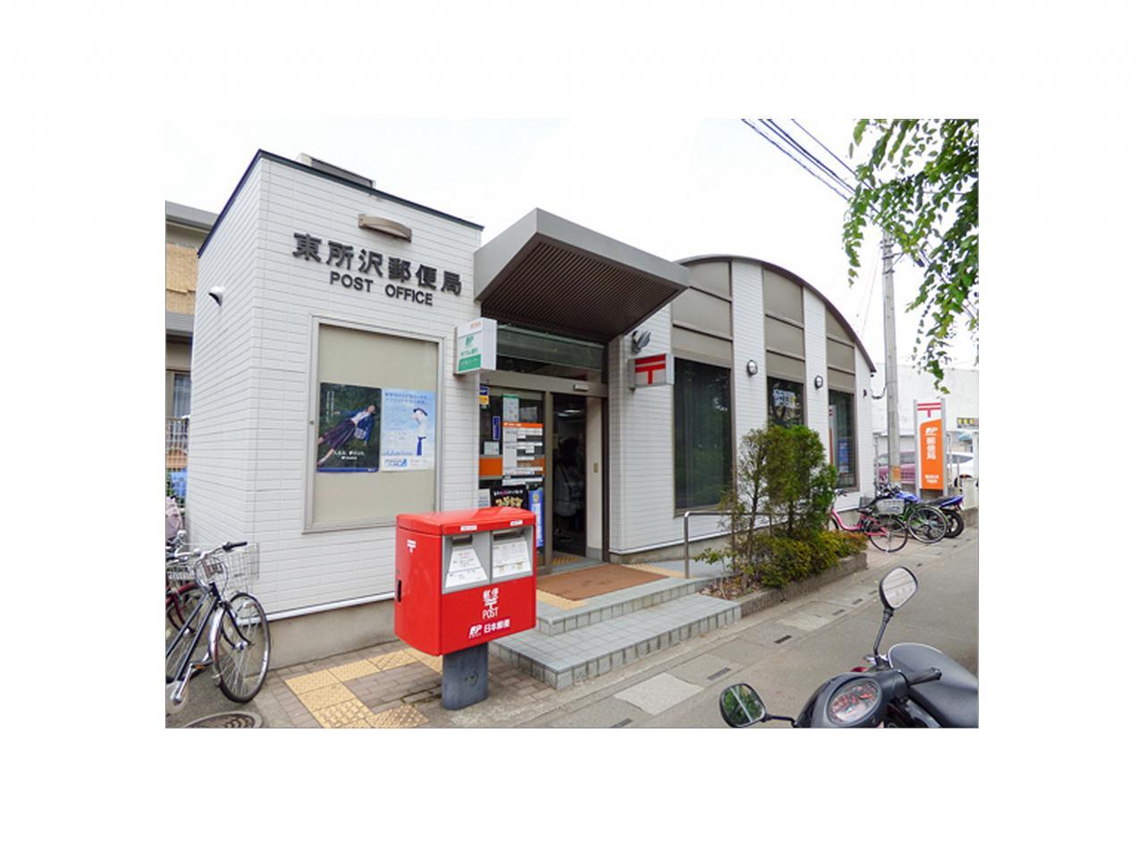 東所沢郵便局
