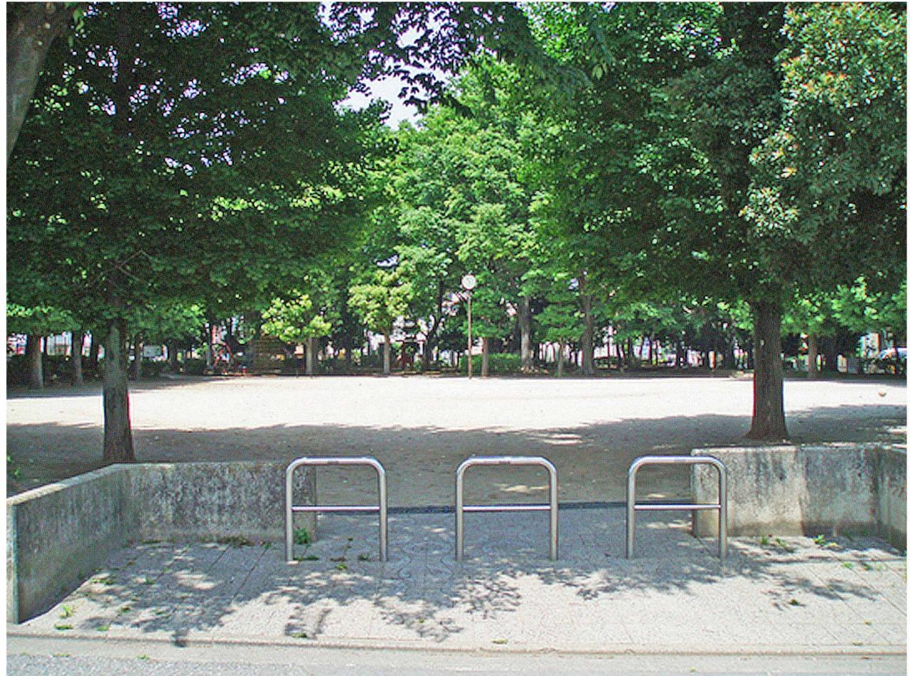 上新井東公園