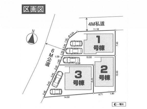 新築戸建 所沢市けやき台1丁目 西武新宿線新所沢駅 3980万円