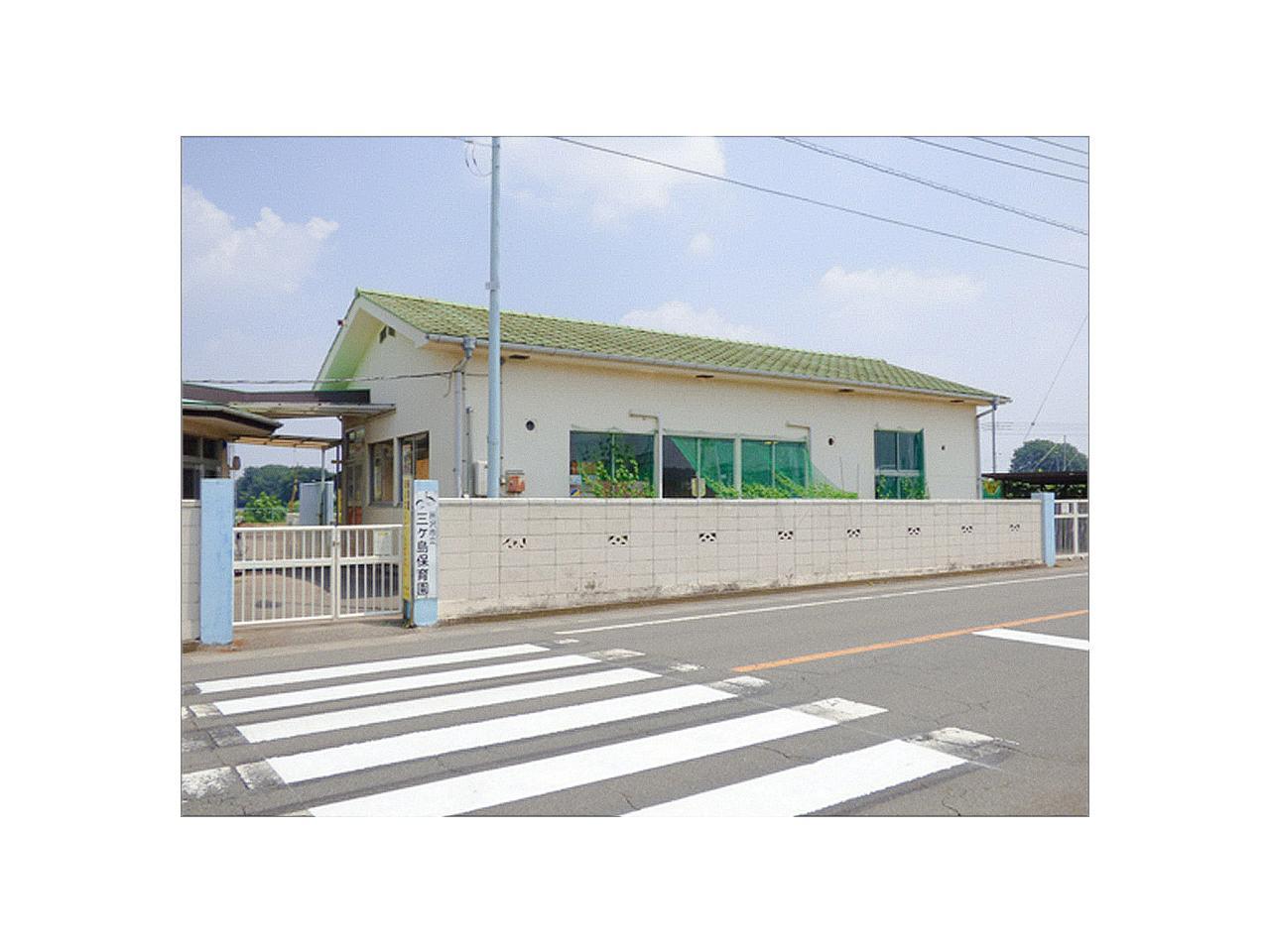 三ケ島保育園