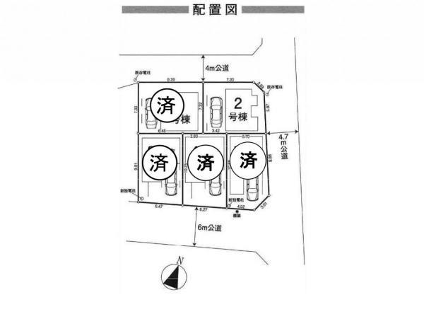 新築戸建 所沢市けやき台2丁目 西武新宿線新所沢駅 3398万円