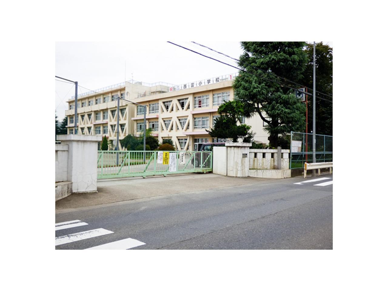 所沢市立西富小学校