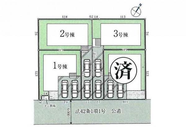 新築戸建 所沢市中富南3丁目 西武新宿線航空公園駅 2980万円