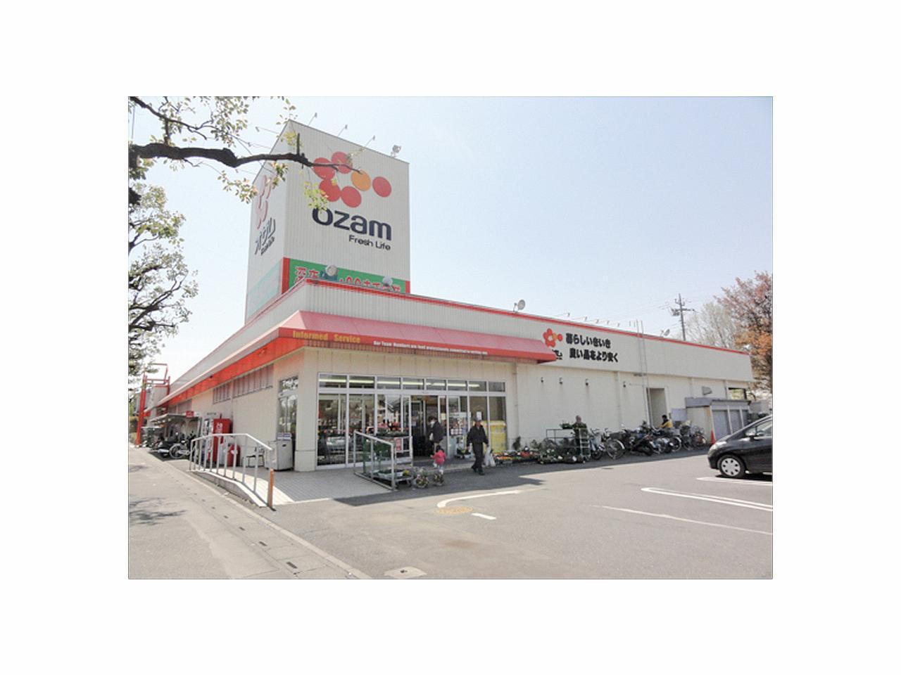オザム 中富店
