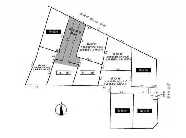 新築戸建 所沢市東所沢和田2丁目 JR武蔵野線東所沢駅 3480万円