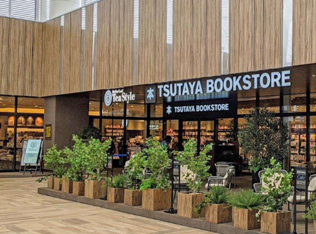 TSUTAYA BOOK STOREグランエミオ所沢