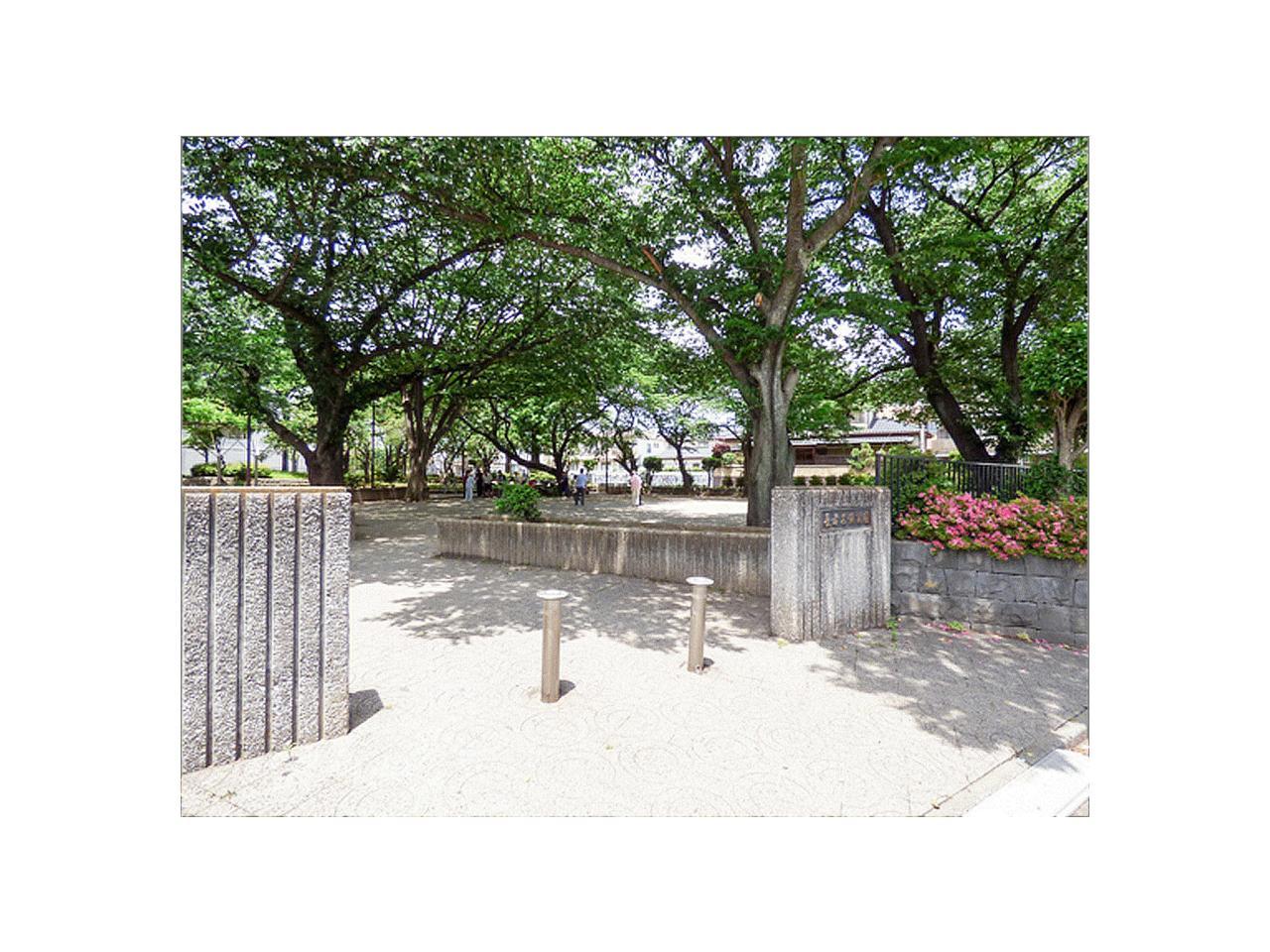 長者久保公園
