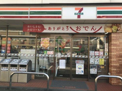 セブン-イレブン 西東京北町3丁目店
