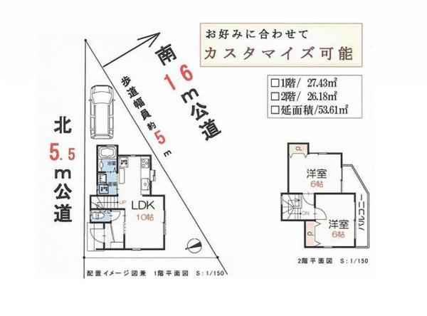 新築戸建 所沢市中新井1丁目 西武新宿線新所沢駅 2680万円