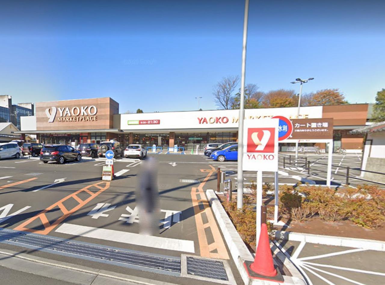 ヤオコー 所沢有楽町店