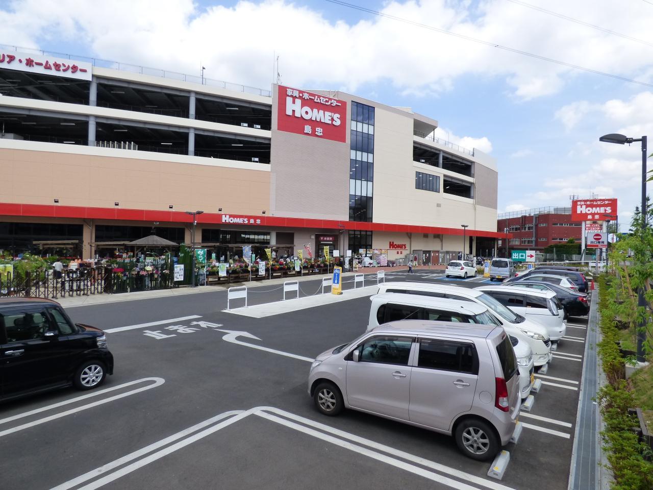 ロピア 所沢島忠ホームズ店