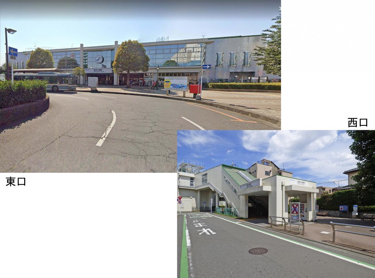 土地 埼玉県所沢市喜多町 西武新宿線航空公園駅 2580万円