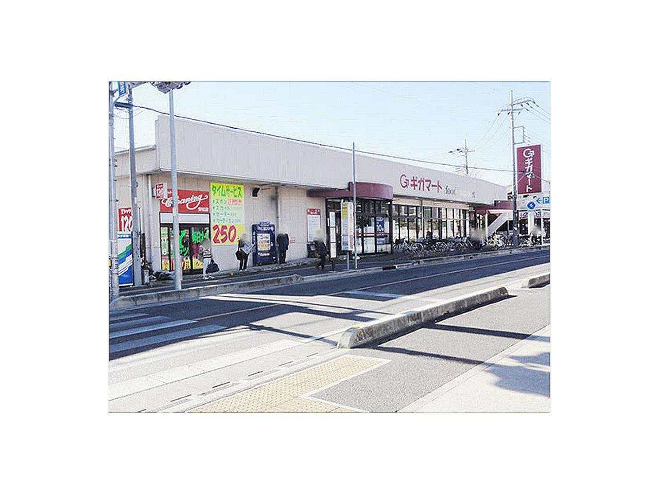 GIGA MART(ギガマート) 上安松店
